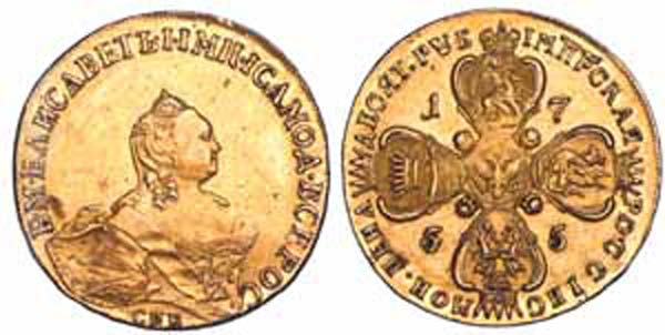 10 rubles in 1755