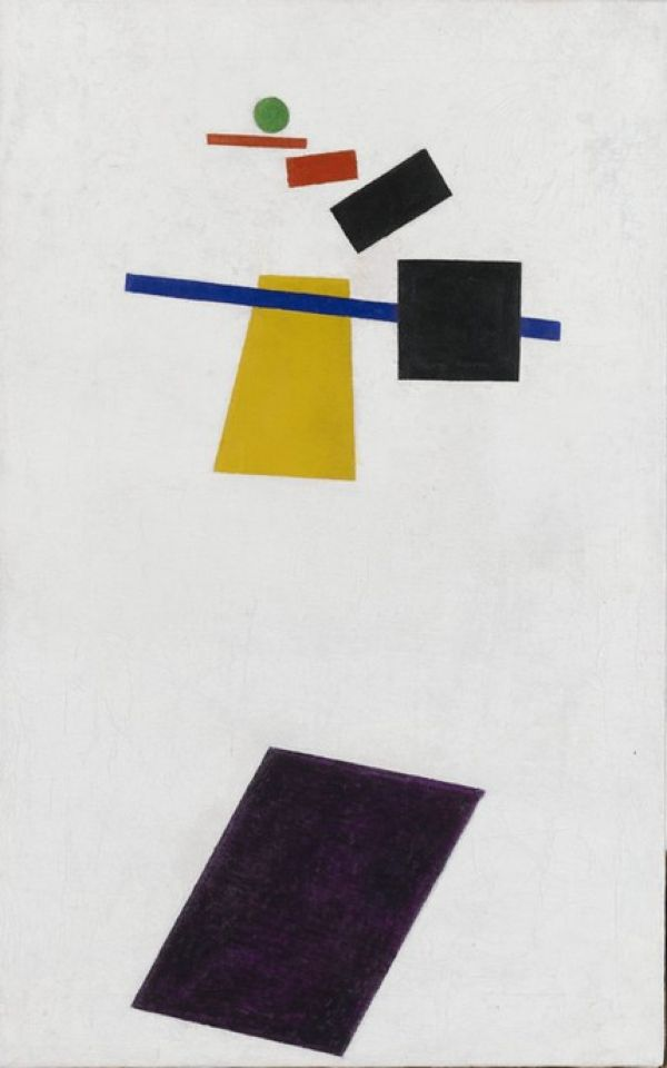Kasimir Malevich pictorial realism player. 1915