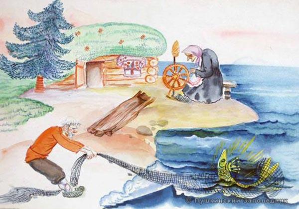как нарисовать рисунок а.с пушкина рыбак и рыбка