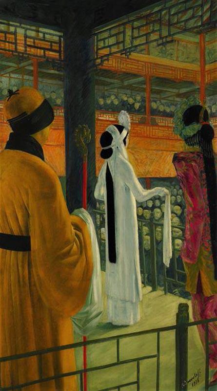 Alexander Yakovlev, Beijing Opera. 1918