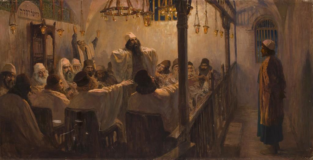 ВАСИЛИЙ ПОЛЕНОВ Повинен смерти. 1906