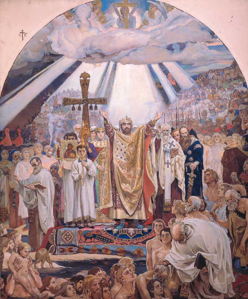 Viktor Vasnetsov Baptism Russia cardboard mural above the entrance to the choir