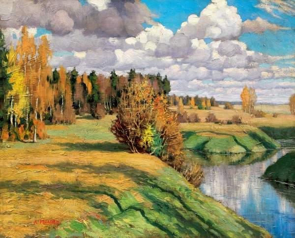 АРКАДИЙ РЫЛОВ Прозрачное утро осени. 1910-е