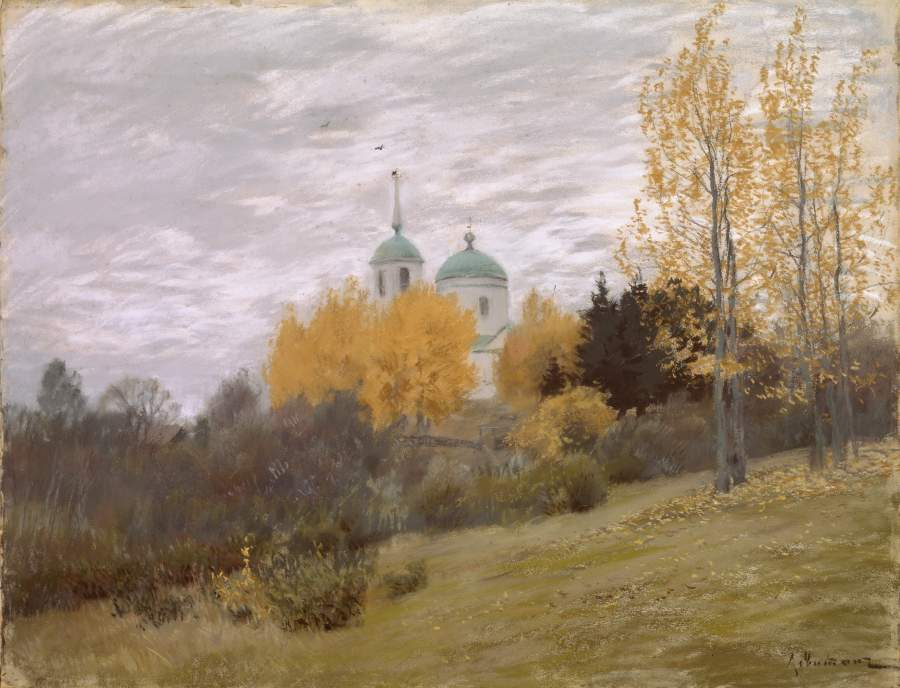 Нарисовать пейзаж пейзажи армении