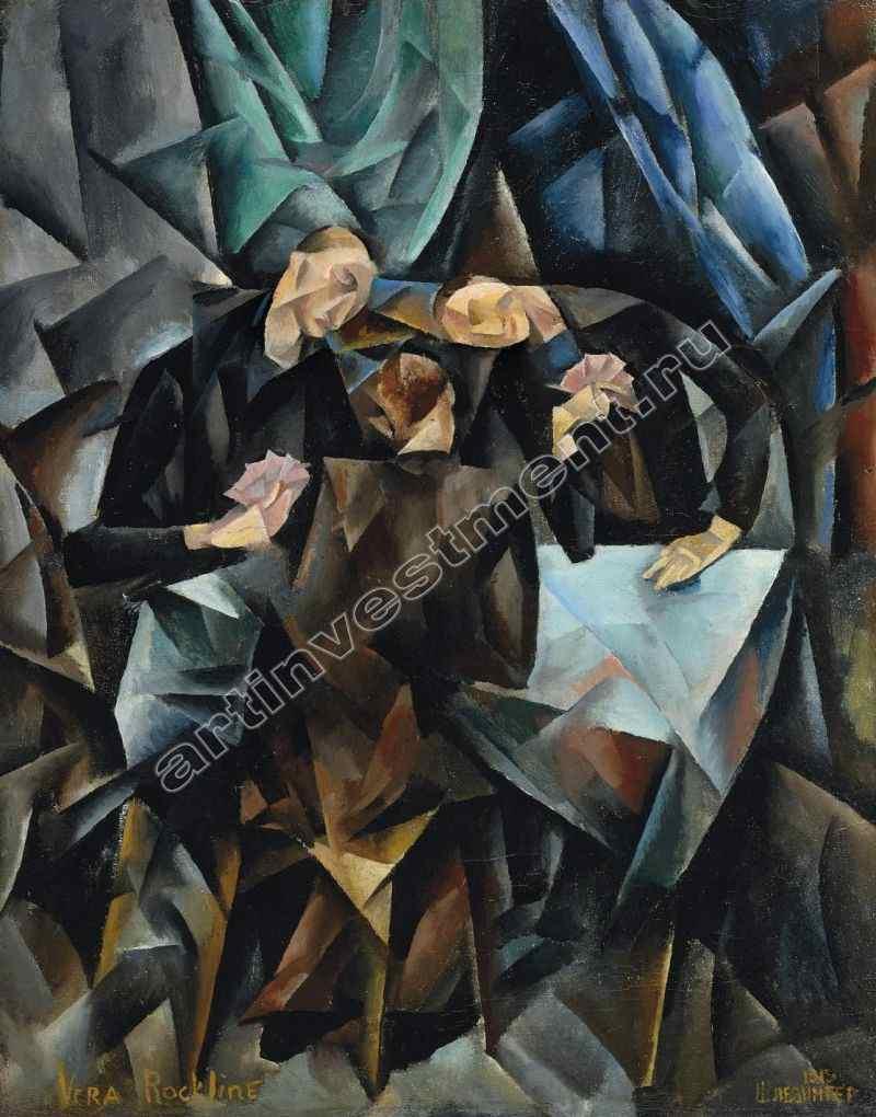 РОХЛИНА ВЕРА НИКОЛАЕВНА (1896–1935) Картежники. 1919