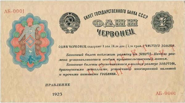 Znak auction виталий ященко тирасполь
