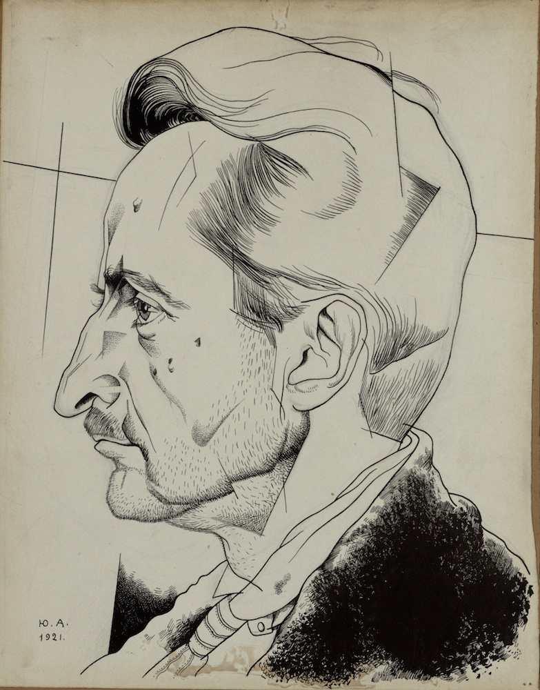 Выставка Юрия Анненкова в Литературном музее