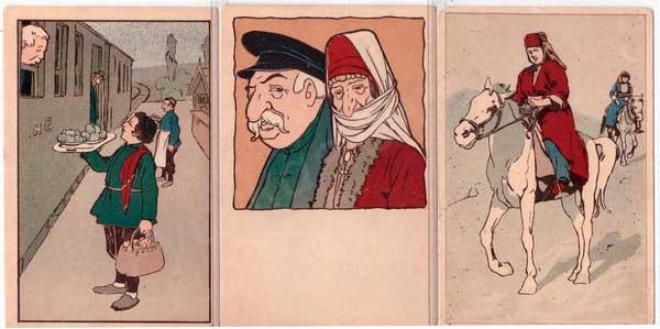 Аукцион открыток 10 копеек