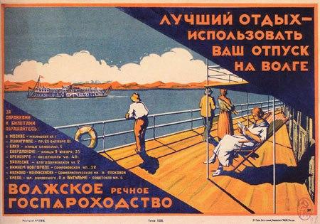 Ожившая история— русский форум коллекционеров