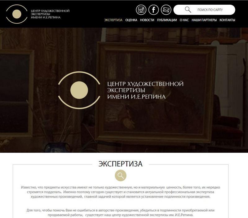 821e1b3078db Получить бесплатную консультацию и направить предварительную заявку на оценку  предмета искусства можно по электронной почте  info artsg.ru.