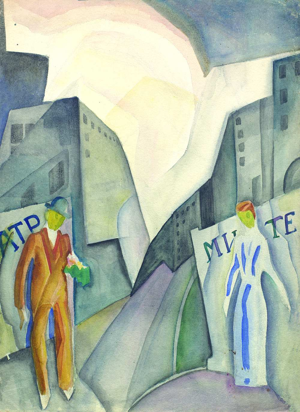 Artists of the Moscow small stage 1917-1932 years in the gallery ...