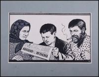 Artist: Glagolev, Alexander Nikolaevich : Тверская деревня