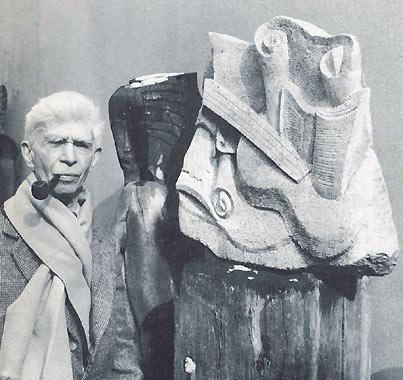 Шагал Марк Захарович