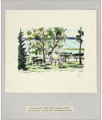 Artist: Vereisky, Georgy Semenovich : Лошади