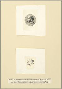 Художник: Тырса, Николай Андреевич : Три эскиза миниатюрного портрета В.И. Ленина