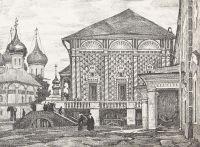 Artist: Yuon, Konstantin Fedorovich : Трапезная. Лист 7 из альбома авторских литографий «Сергиев-Посад»