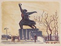 Художник: Гиппиус, Наталия Александровна : Рабочий и крестьянка