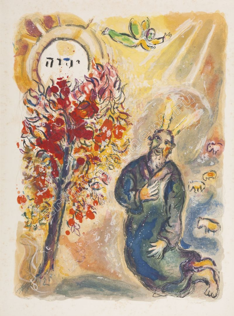 marc chagall research paper Marc chagall was born finding art: marc chagall admin life organization philosophy presentations projects research paper research papers reviews school.