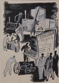 Artist: Grabbe, Robert Andreevich : Сводка о посменной работе бригады вывешивалась ежедневно. Журнал Рост