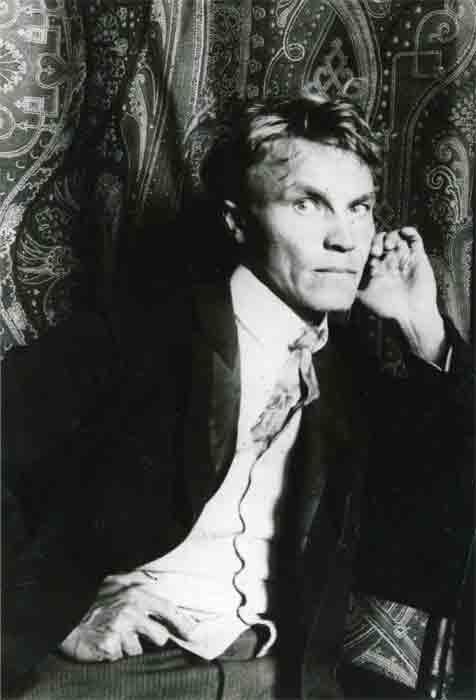 Feshin Nicholas Ivanovich