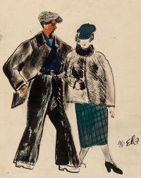 Artist: Endrikson, Evgeniya Mikhailovna : A Trendy Couple