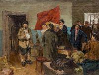 Художник: Пархунов, Борис Викторович : 1905 год