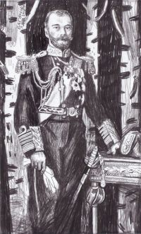 Художник: Ваганова, Ляля Александровна : Николай II. Из серии «Правители России»