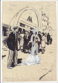 Artist: Alexeev, Adolf Evgenievich : Свидание