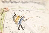 Artist: Shagin, Dmitry Vladimirovich : Лов корюшки на Неве