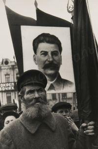 Художник: Егоров, Анатолий Васильевич : 7 ноября 1937 года. XX годовщина Октябрьской революции