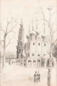 Artist: Avinov, Andrey Nikolaevich : Mönch und Priester vor einer Kathedrale