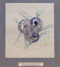 Artist: Basnina-Verkholantseva, Anna Nikolaevna : Три волны. Орнаментальная импровизация