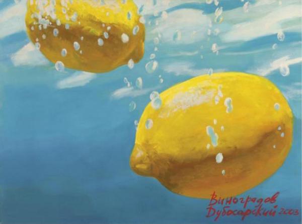 ДУБОСАРСКИЙ И ВИНОГРАДОВ. Лимоны. 2003. Холст, масло