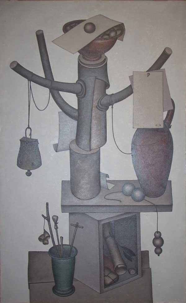 ДМИТРИЙ КРАСНОПЕВЦЕВ Ствол с ветвями, чаша, кувшин и бумажные листы