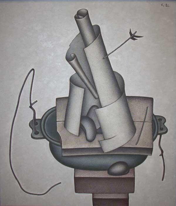 ДМИТРИЙ КРАСНОПЕВЦЕВ Натюрморт со старой бумагой, чашей и тремя камнями