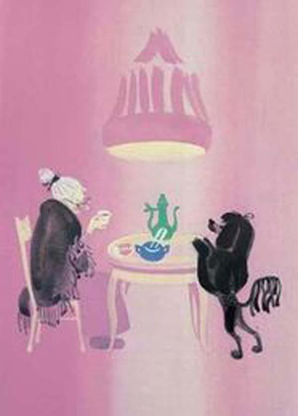 МАЙ МИТУРИЧ-ХЛЕБНИКОВ Старушка и пудель. Иллюстрация к сказке С. Я. Маршака «Умные вещи». 1966