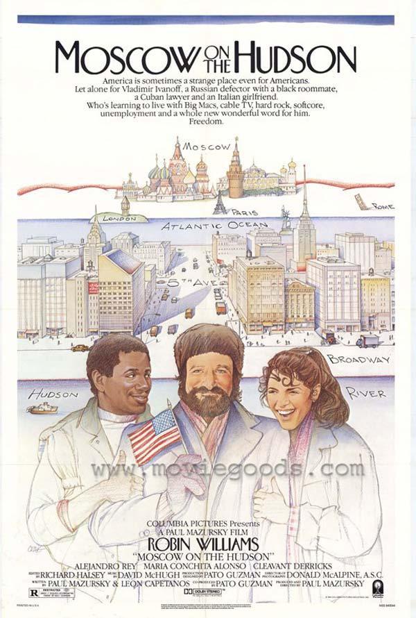 Рекламный плакат к фильму Пола Мазурски «Москва на Гудзоне»