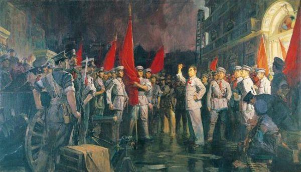 ВАН ЧЖЭНХУА Наньчанское восстание. 1977