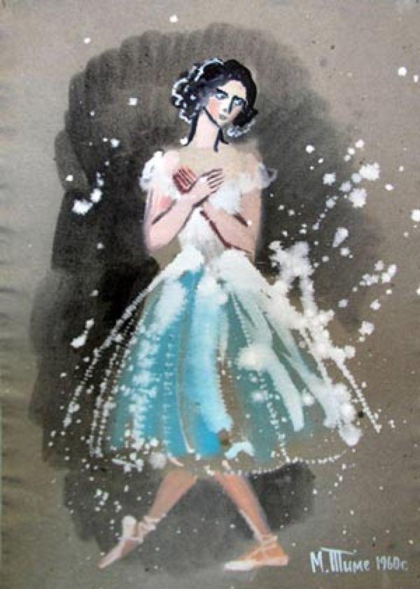 МАРИНА ТИМЕ-БЛОК Балерина. 1960