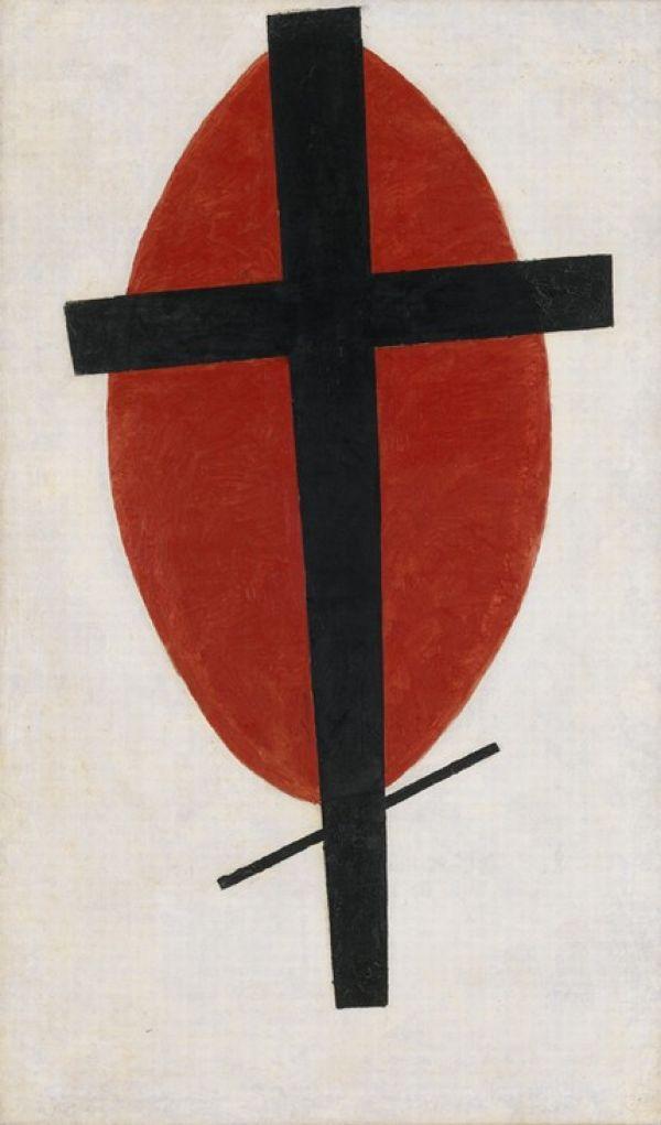 КАЗИМИР МАЛЕВИЧ Мистический супрематизм (черный крест на красном овале). 1920–1922