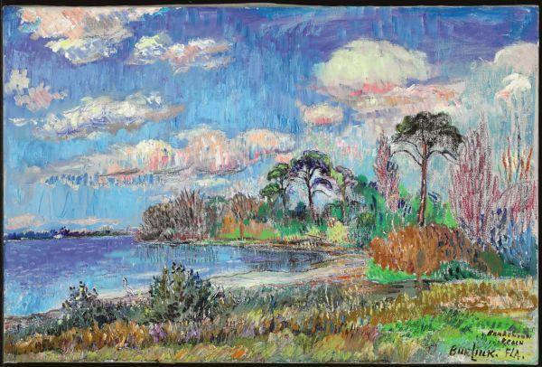ДАВИД БУРЛЮК Пляж Брэдентон, Флорида. 1963