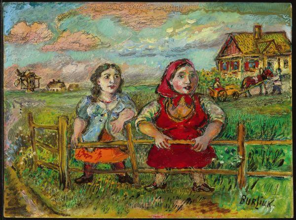 ДАВИД БУРЛЮК Две девушки. 1940