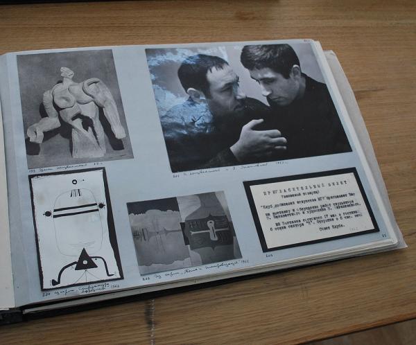 Фото из автомонографического альбома — Владимир Янкилевский и Эрнст Неизвестный