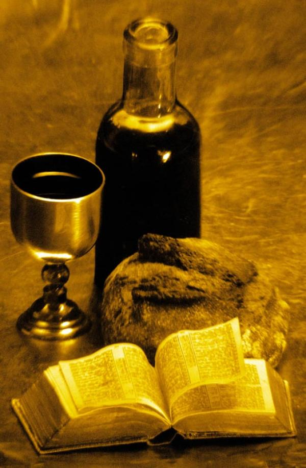 ГОР ЧАХАЛ Хлеб и Вино и Сущий Господь. 2010