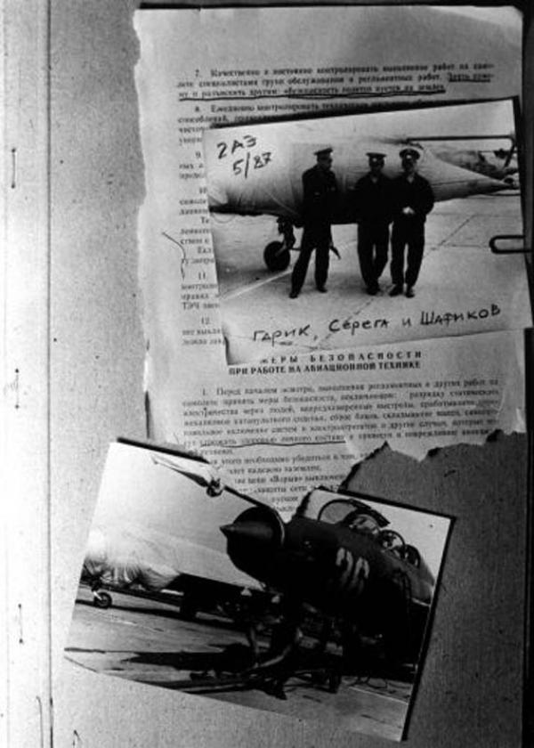 ВАДИМ ГУЩИН Из  серии «Страницы армейского дневника». 1989–1993