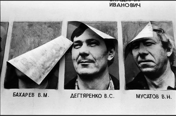 ИГОРЬ МУХИН Из  серии «Фрагменты советской наглядной агитации». 1988–1991