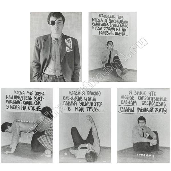 VADIM ZAKhAROV Five fotografiy, documenting performances hudozhnika. 1981