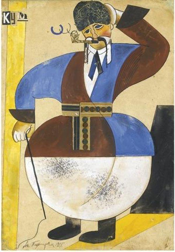 АНАТОЛИЙ ПЕТРИЦКИЙ Эскиз костюма к опере «Сорочинская ярмарка». 1925