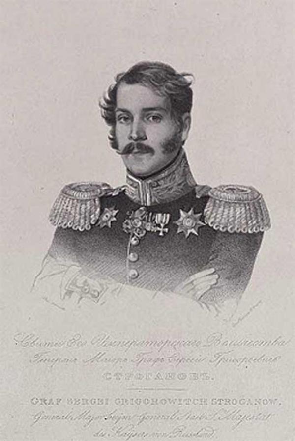 Graver R. Thomas of the original artist Sokolova