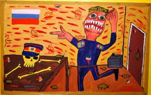 ГРИГОРИЙ ЮЩЕНКО (арт-группа «Протез»). Из проекта «Волшебная психоделическая милиция». 2010